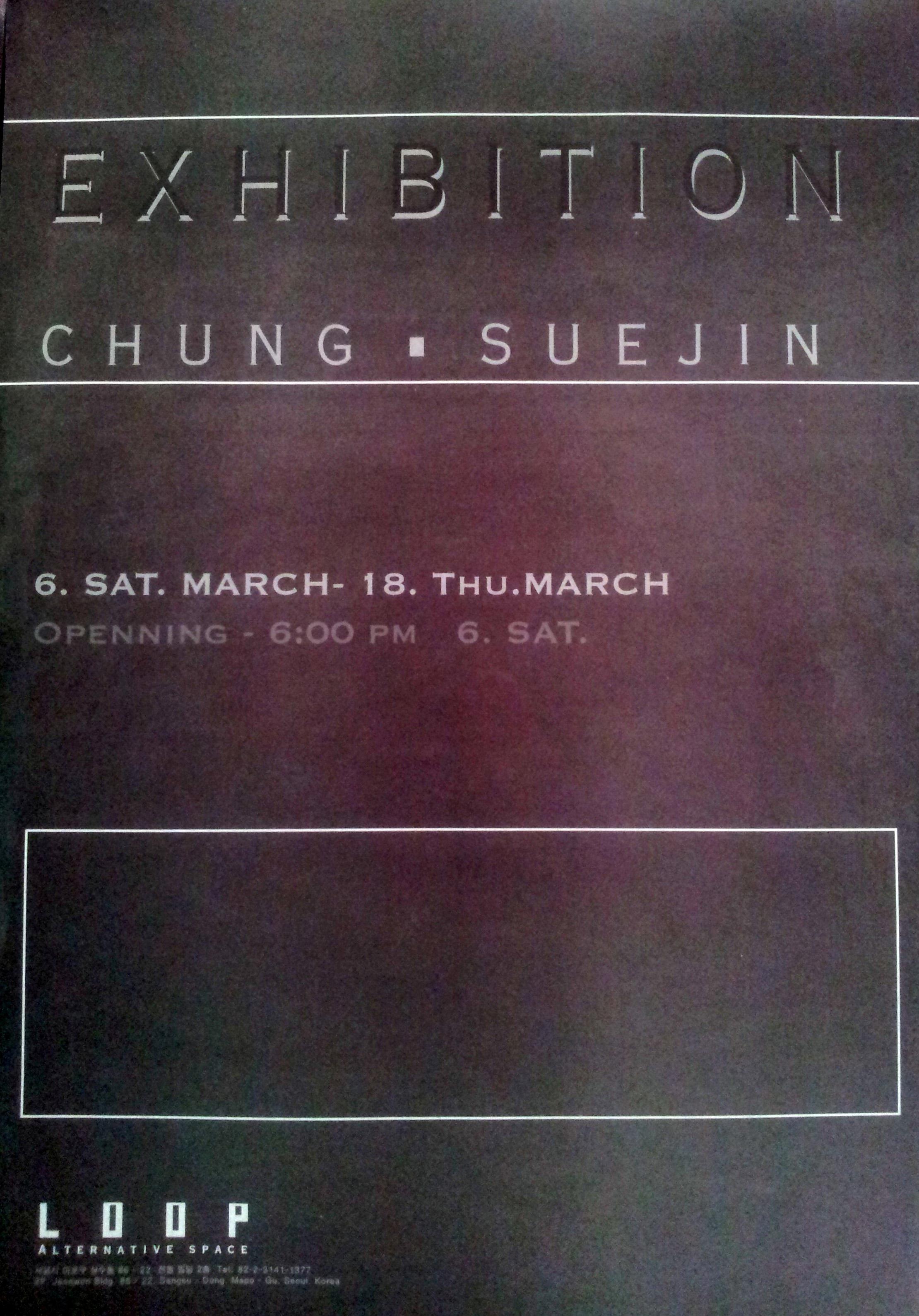 Suejin Chung Solo Exhibition