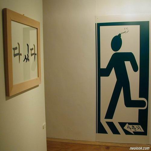 Two Persons' Exhibition of A Jin Yoon, Woo Suk Jang