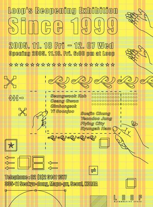 Since 1999: Seung Wook Koh, Osang Gwon, Gimhongsok, Yi Soon-Joo, Suejin Chung, Yeondoo Jung, Flying City, Kyungah Ham