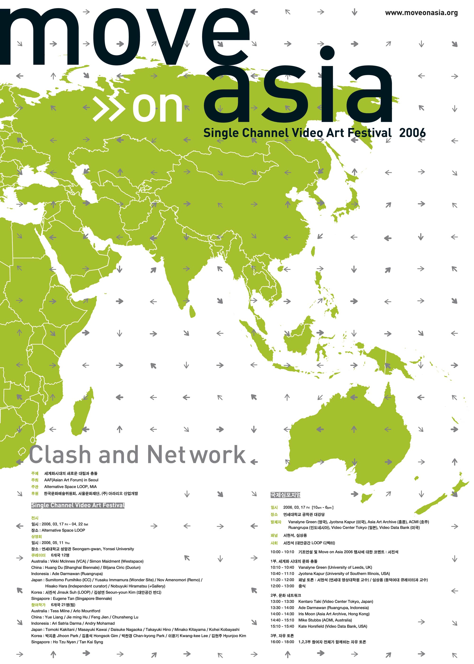Move on Asia 2006: Clash and Network