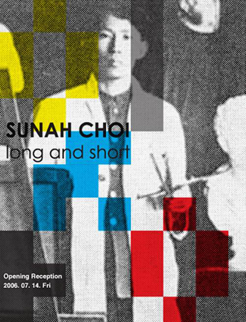 Sunah Choi Solo Exhibition: Long and Short