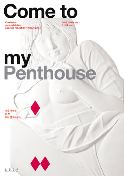 Hoon Cho Solo Exhibition: Come to My Penthouse
