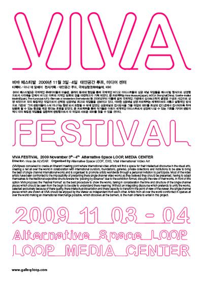 Video International Vital Festival