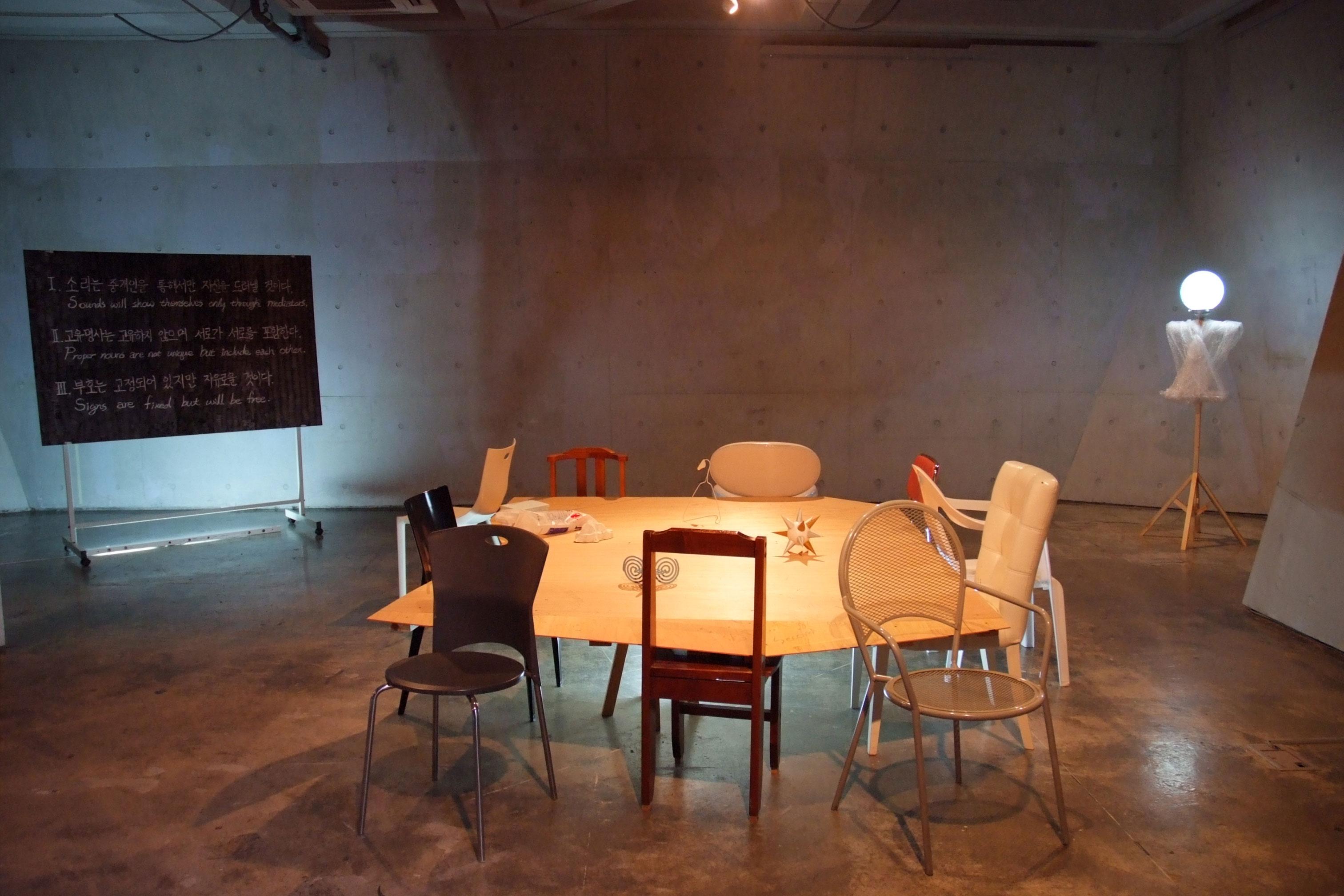 Young Eun Kim Solo Exhibition: Lesson For A Naming Office