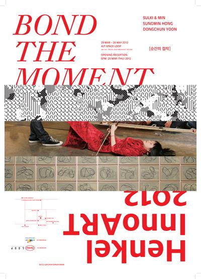Henkel Inno Art Project_BOND THE MOMENT: Seulki&min, Sungmin Hong, Dongchun Yoon