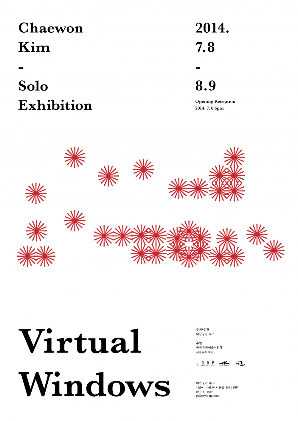 Chae Won Kim Solo Exhibition: Virtual Windows