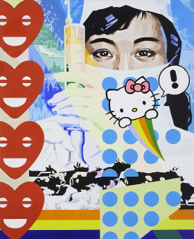 Young Mean Kang Solo Exhibition: Exiled Love