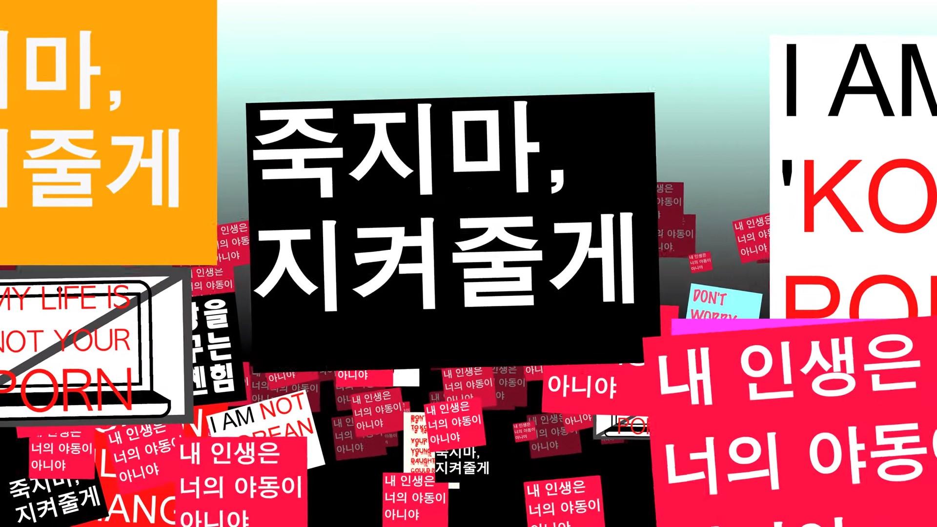 Echo Chamber: Sound Effects Seoul 2019