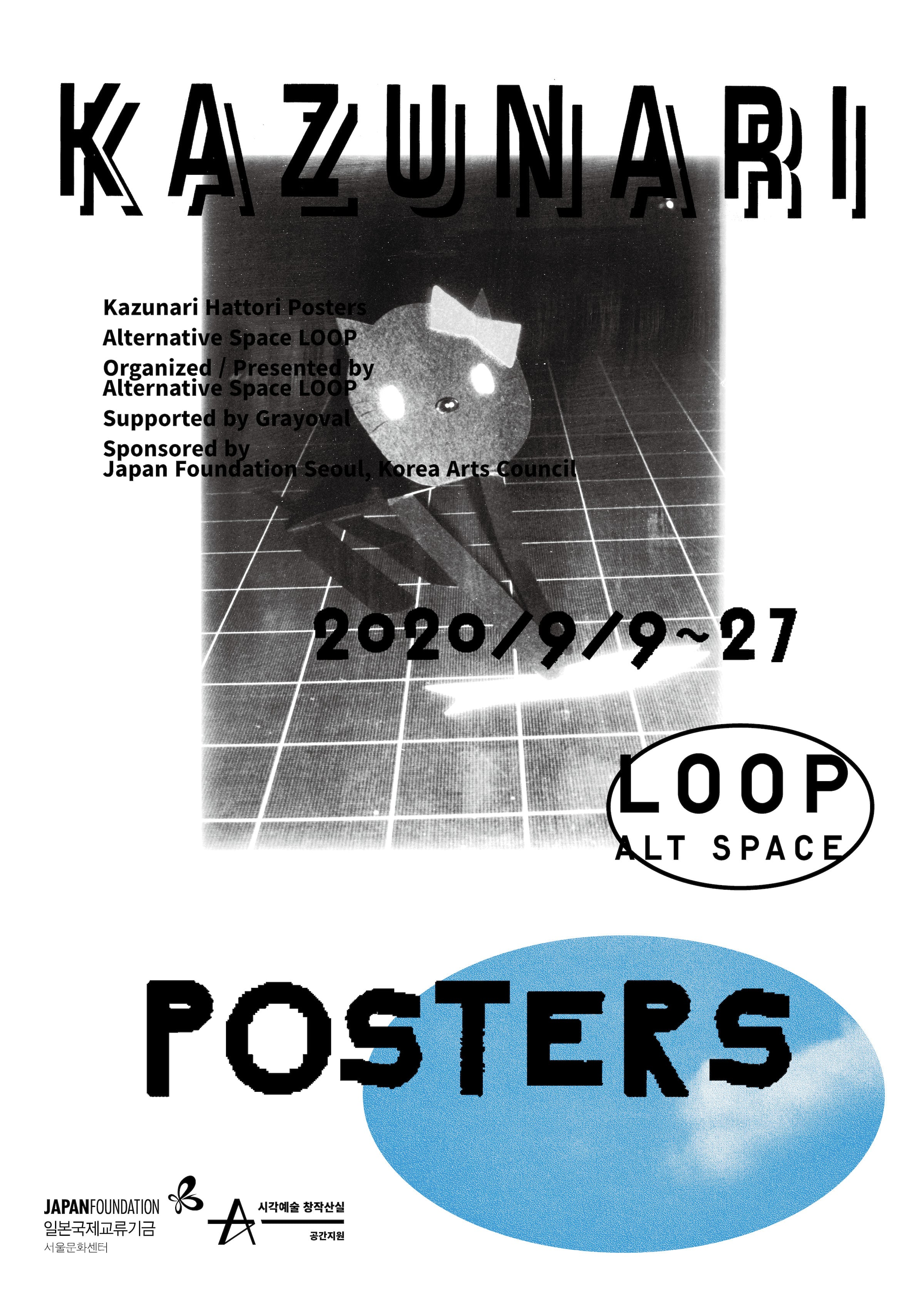Kazunari Hattori Posters
