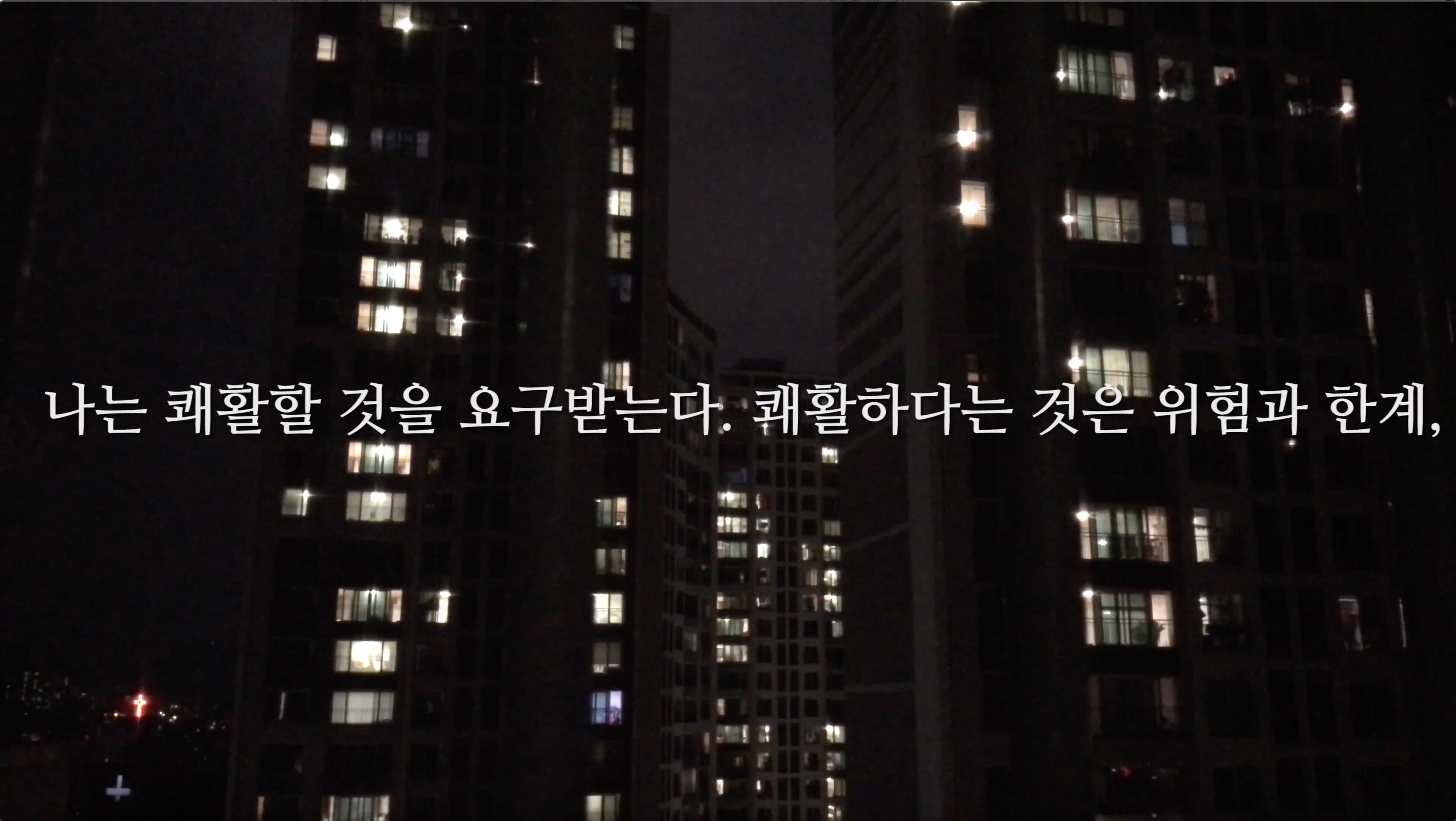 Youngjoo Cho: Cotton era